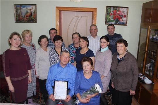 В Моргаушском районе чествовали золотых юбиляров  супружеской жизни