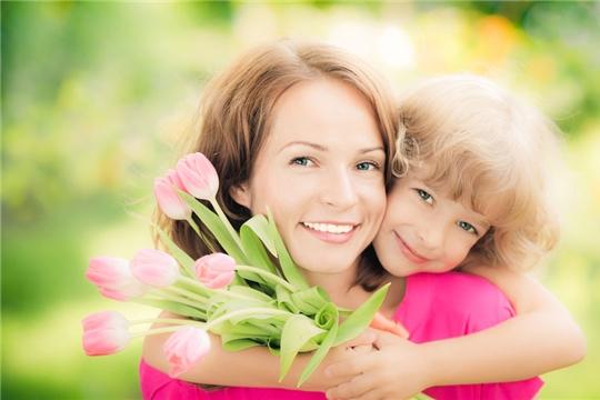 Состоится районный конкурс «Я и моя мама»