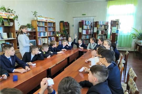 Урок толерантности «Мы разные, но мы вместе» в Моргаушской центральной районной детской библиотеке им. А. Г. Николаева