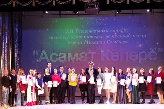 Прошел очередной, ставший уже традиционным XII конкурс молодых исполнителей эстрадной песни «Радуга»