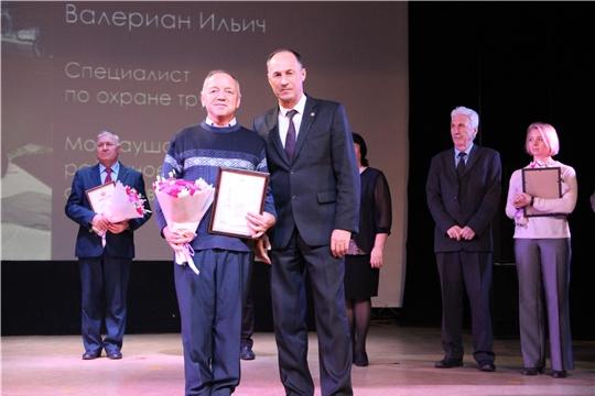 В Чувашии награждены победители республиканского конкурса «Лучший специалист по охране труда Чувашской Республики»
