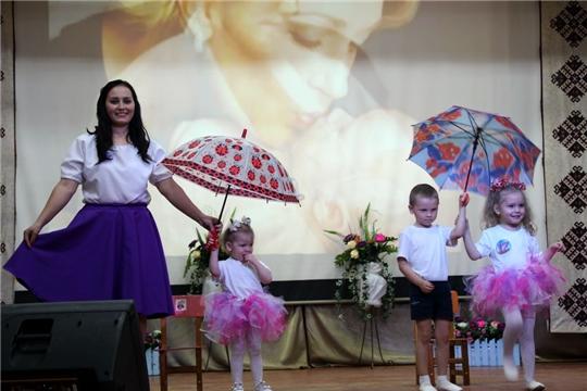 В Моргаушском районе состоялся районный конкурс  «Я  и моя мама»: «как хорошо, что есть на свете мама»