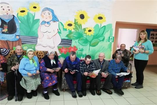 Час общения в отделении временного проживания граждан пожилого возраста и инвалидов в с. Б. Сундырь