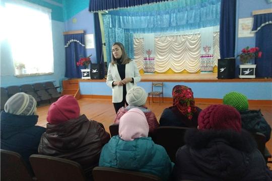 Встреча с жителями Орининского сельского поселения