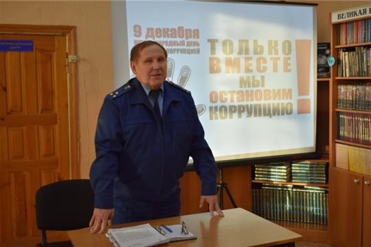 В Межпоселенческой библиотеке прошла встреча с прокурором Моргаушского района