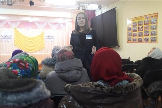 Встреча с жителями д.Москакасы Москакасинского сельского поселения