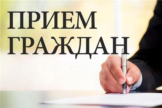 Росреестр окажет консультации для граждан в приемной Президента РФ в ЧР
