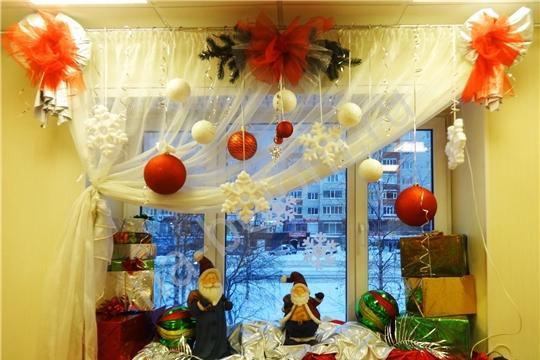 Проходит конкурс на лучшее праздничное оформление помещений структурных подразделений к Новому году и Рождеству