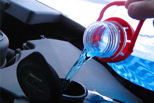 ВНИМАНИЮ ПОТРЕБИТЕЛЯ: Как выбрать безопасную стеклоомывающую жидкость?