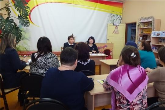 Единый информационный день на территории Сятракасинского сельского поселения