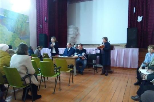 Проведена встреча с родителями учащихся и педагогами Большесундырской школы