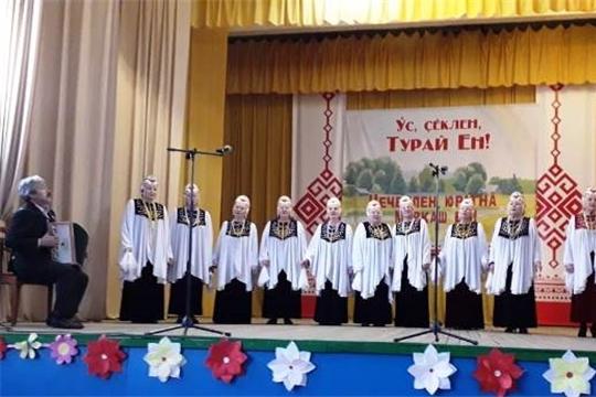 Народный коллектив «Орин Ен» в гостях в Тораевском СДК