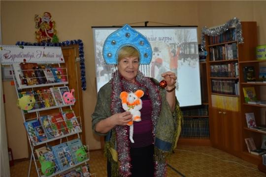 В Межпоселенческой центральной библиотеке состоялся литературный вечер «Новогодняя сказка»