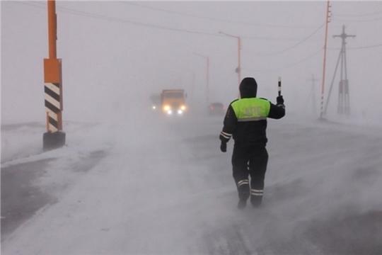 Госавтоинспекция МВД по Чувашской Республике предупреждает об ухудшении погодных условий
