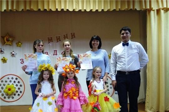 Городской творческий конкурс «Мини-звездочка-2019» выявил талантливых детей