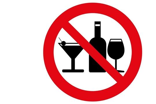 В Московском районе г. Чебоксары проведен ночной рейд по вопросу незаконной реализации алкогольной продукции