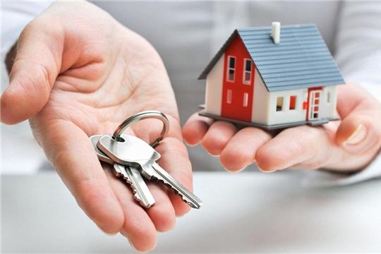 Молодые семьи Московского района г. Чебоксары реализуют право на обеспечение жильем