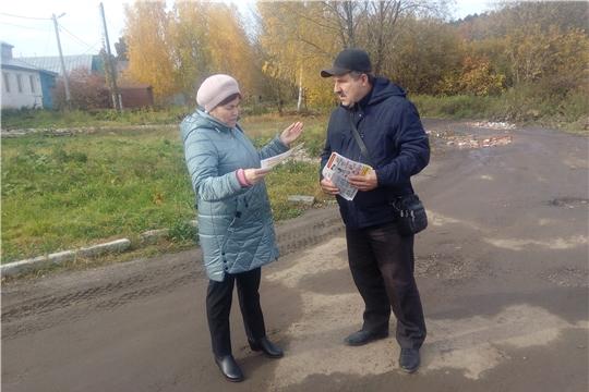 Усилены меры пожарной безопасности в частном секторе Московского района г. Чебоксары