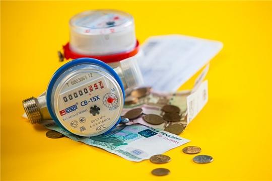 Компенсацию расходов по оплате ЖКУ получили 1554 малообеспеченных граждан