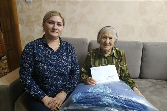 В Московском районе г. Чебоксары существует добрая традиция – поздравлять с юбилейными датами долгожителей