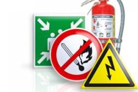 Соблюдайте меры пожарной безопасности!