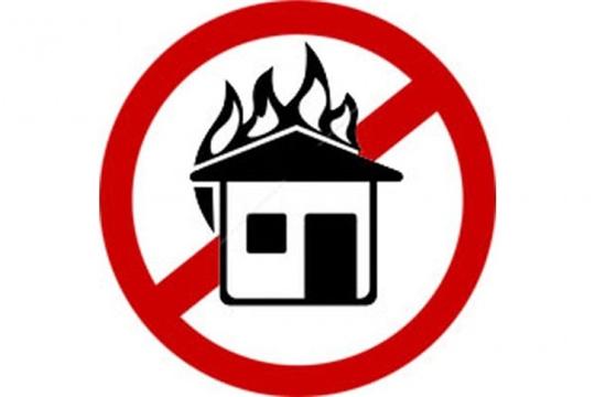 Пожарную безопасность следует соблюдать как в быту, так и в общественных местах