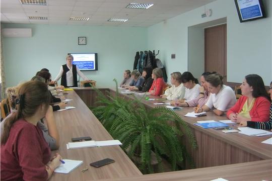 В администрации Московского района г. Чебоксары состоялось совещание с социальными педагогами