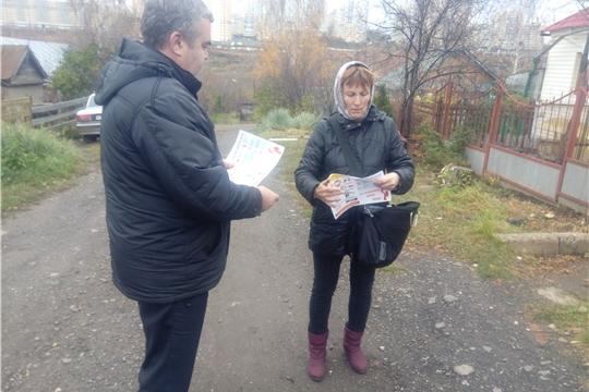 С жителями Московского района г. Чебоксары проводят беседы о пожарной безопасности