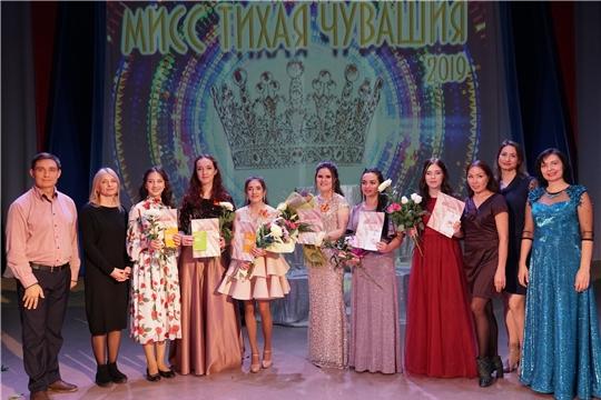 Год театра: в Чебоксарах прошел конкурс «Мисс «Тихая Чувашия»