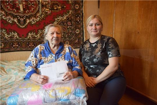 Ветеран Великой Отечественной войны Любовь Михайловна Павлова отметила 95-летний юбилей