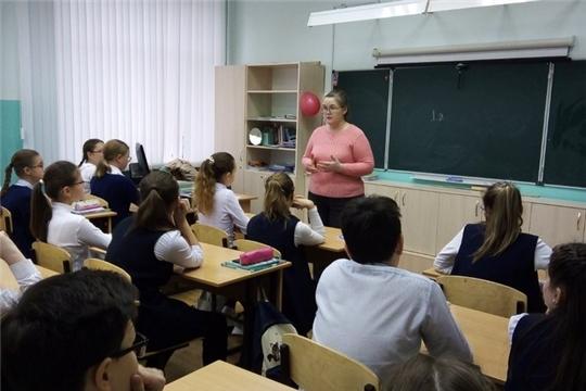 В Чебоксарах реализуется программа для подростков «Осознай свой выбор»