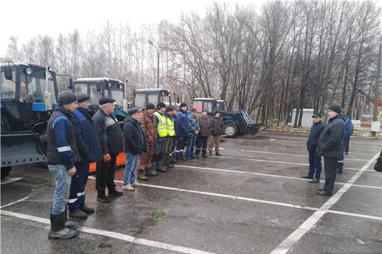 К зиме готовы: управляющие компании Московского района г. Чебоксары представили спецтехнику