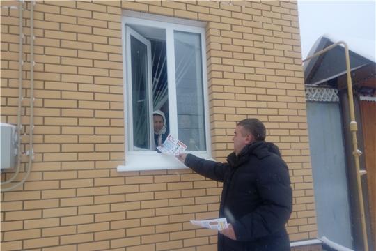 В деревне Чандрово проверили соблюдение правил пожарной безопасности