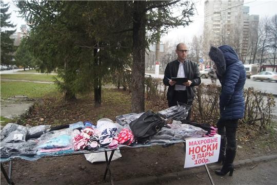 Сотрудниками администрации Московского района г. Чебоксары выявлены факты нелегальной торговли