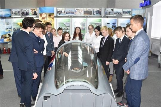 Проект «Выбор профессии»: чебоксарские школьники знакомятся с историей крупного предприятия