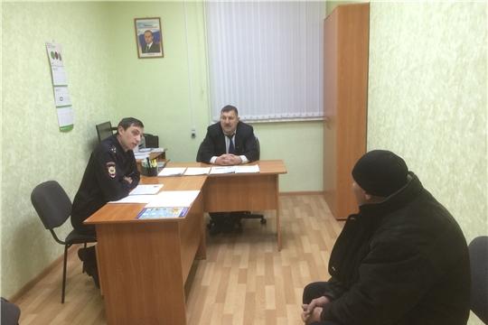 В Московском районе г. Чебоксары прошел Единый день заседания Советов профилактики при участковых пунктах полиции