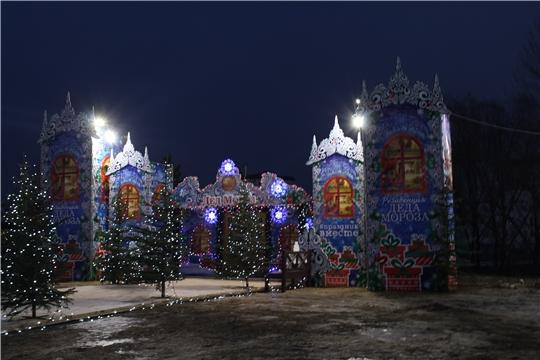 28 декабря в Чебоксарах откроется Резиденция Деда Мороза