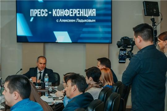 Глава администрации Чебоксар Алексей Ладыков ответил на вопросы журналистов на итоговой годовой пресс-конференции