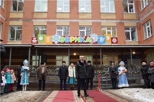 В Чебоксарах в один день открыли детские сады в «Новом городе», «Университетском-2», «Сосновке»
