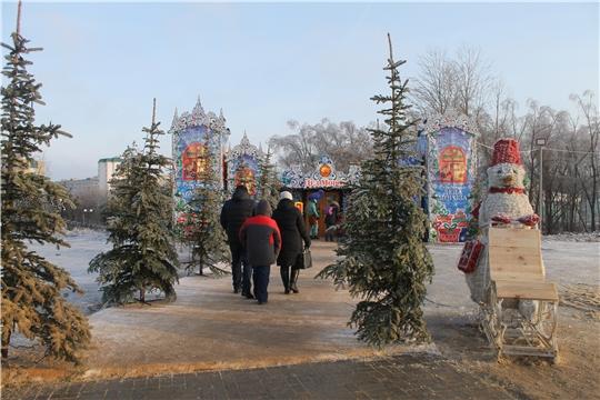В парке культуры и отдыха им. 500-летия г. Чебоксары открылась Резиденция Деда Мороза