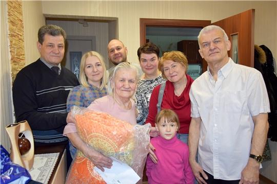 Долгожителей Московского района г. Чебоксары поздравили с 90-летием