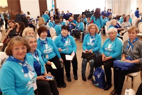 Специалист Новочебоксарского ЦСОН принимает участие во Всероссийский форуме волонтеров старшего возраста «Молоды душой»