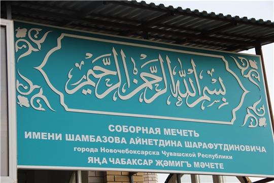 Заместитель Премьер-министра Республики Татарстан Василь Шайхразиев ознакомился с ходом строительства Соборной мечети