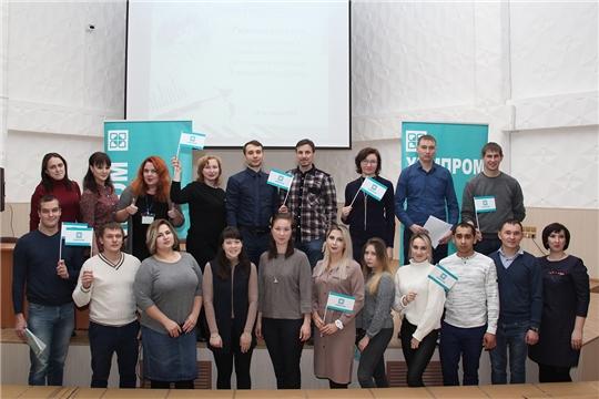 Перспективы развития молодежного движения Чувашии  обсудили в стенах «Химпрома»