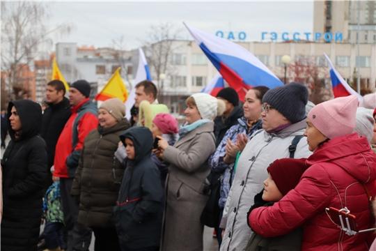 Новочебоксарск отметил День народного единства праздничным концертом