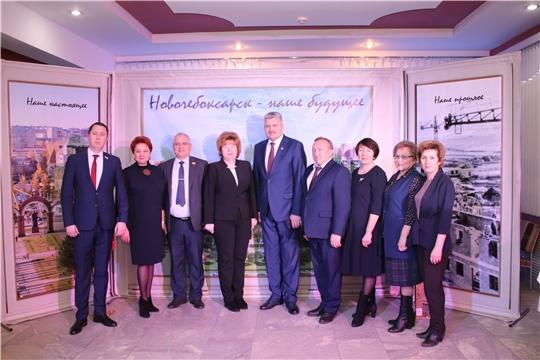 Новочебоксарску исполнилось 59 лет