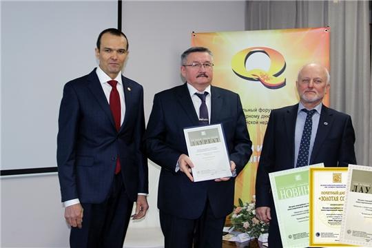 Перкарбонат натрия – лауреат Всероссийской  программы «100 лучших товаров России»