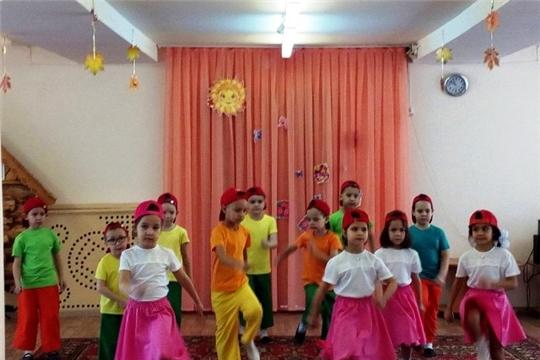 В МБДОУ «Детский сад №27 «Рябинка» чествовали самых нежных и заботливых мам