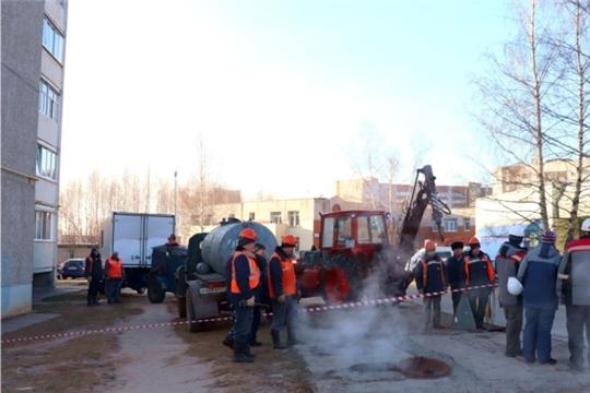 г. Новочебоксарск: на комплексной тренировке по ликвидации аварийных ситуаций отработаны действия аварийных бригад