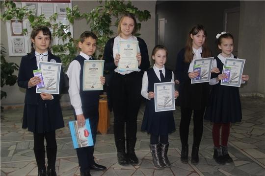 ИФНС по г. Новочебоксарск подвела итоги конкурса сочинений среди учащихся школ